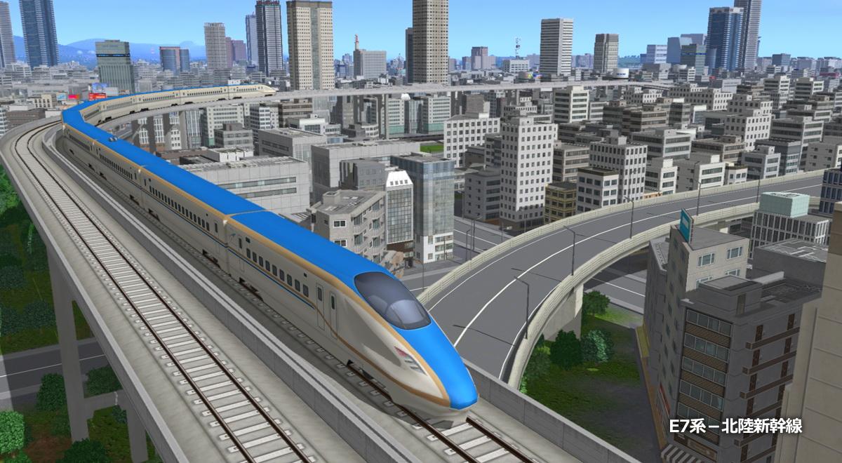 E7系-北陸新幹線「かがやき」、「あさま」等