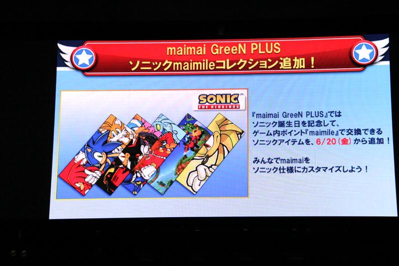 「maimai GreeN PLUS」でソニックアイテムが追加された