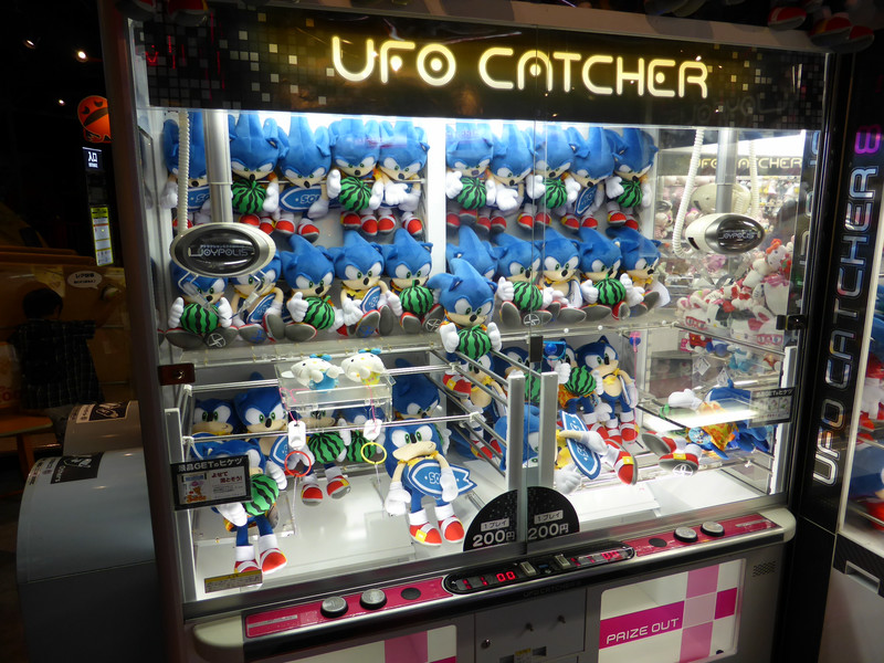 UFOキャッチャーの実際の展示の様子
