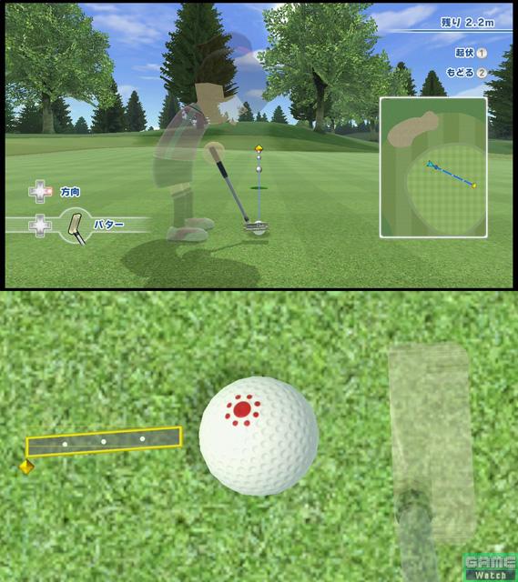 足元のボールをめがけてスイング。臨場感溢れるゴルフ体験が楽しめる