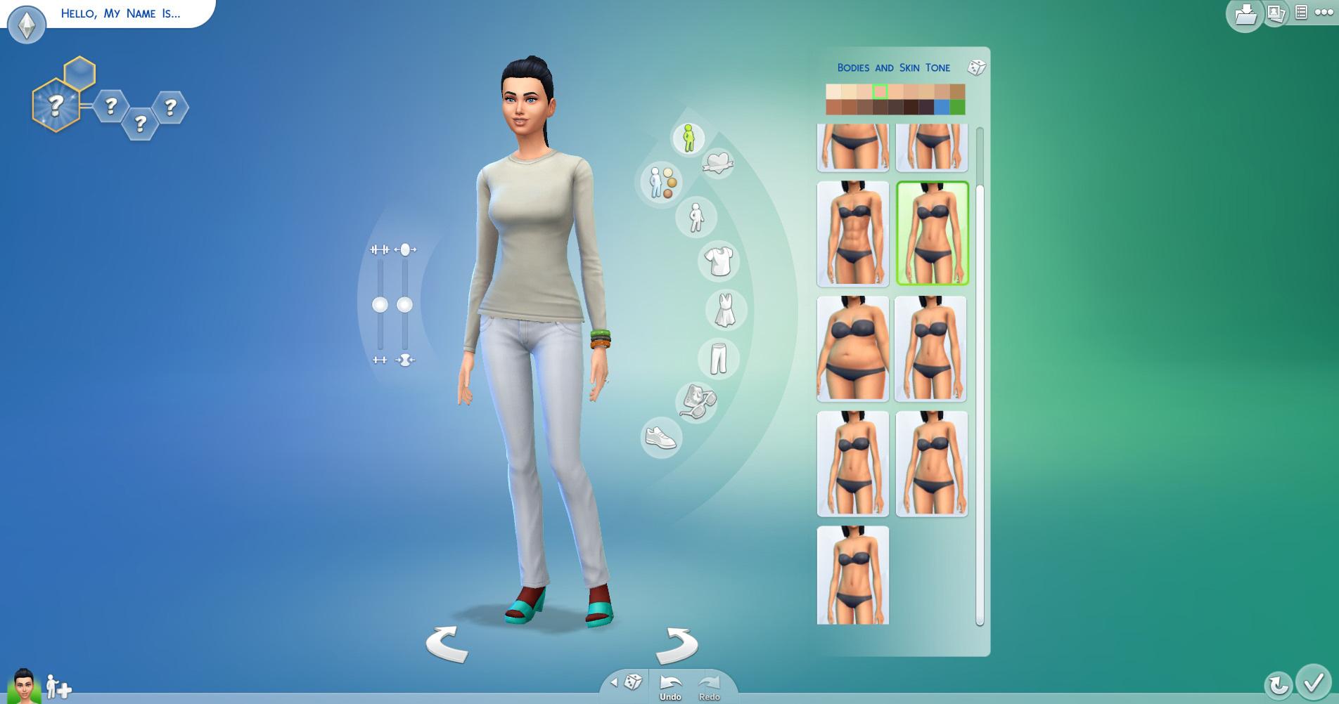 体型を調整する
