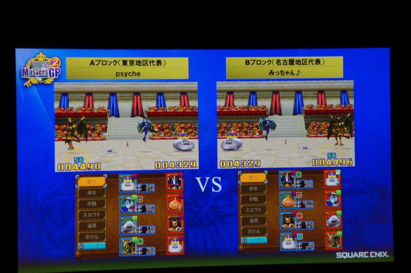 東京地区代表のpsycheさんと名古屋地区代表のみっちゃん♪さんは、互いにがっちりとガードを固めてのポイントレースを展開。じわじわと差をつけ、psycheさんが勝利した