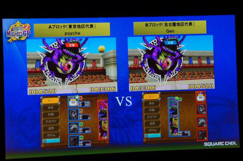 決勝では、Genさんの4枠モンスター、「名もなき闇の王」が大暴れ! 5ラウンドで全滅させての圧勝となった