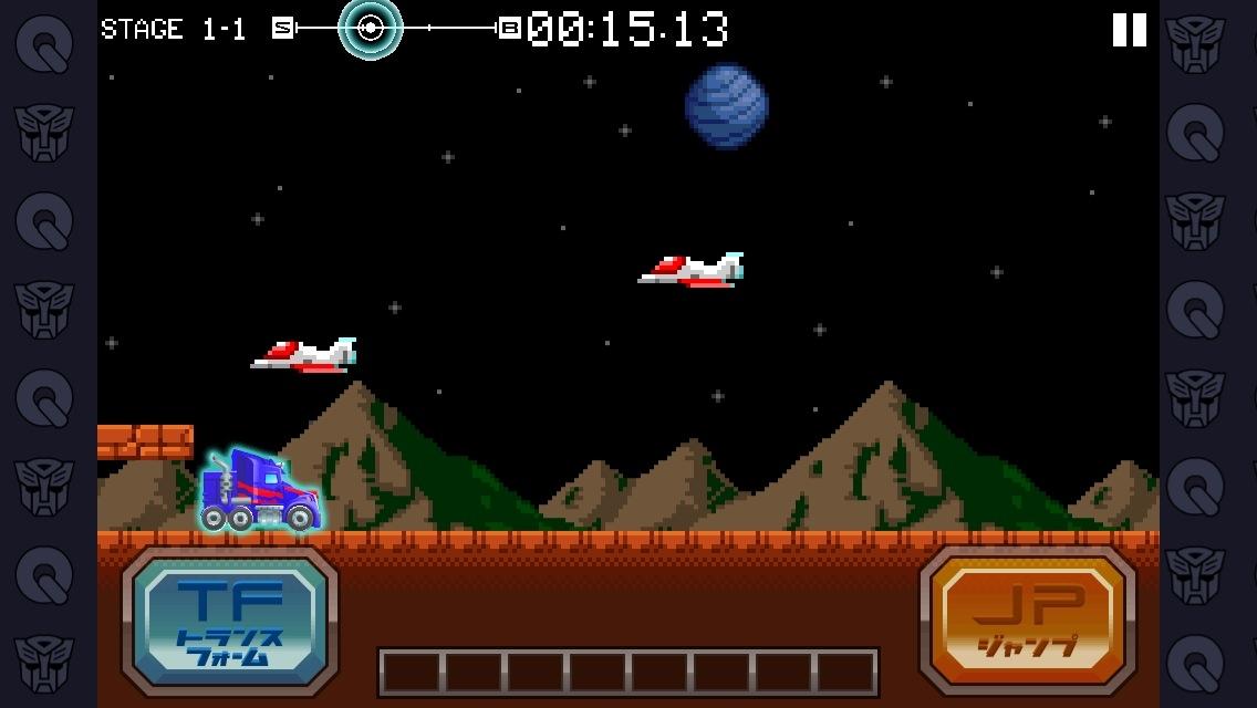 タカラトミーの新変形フィギュア「キュートランスフォーマー」をモチーフとしたアクションゲーム。見た目もゲームシステムもアレンジされているが、相当難しい