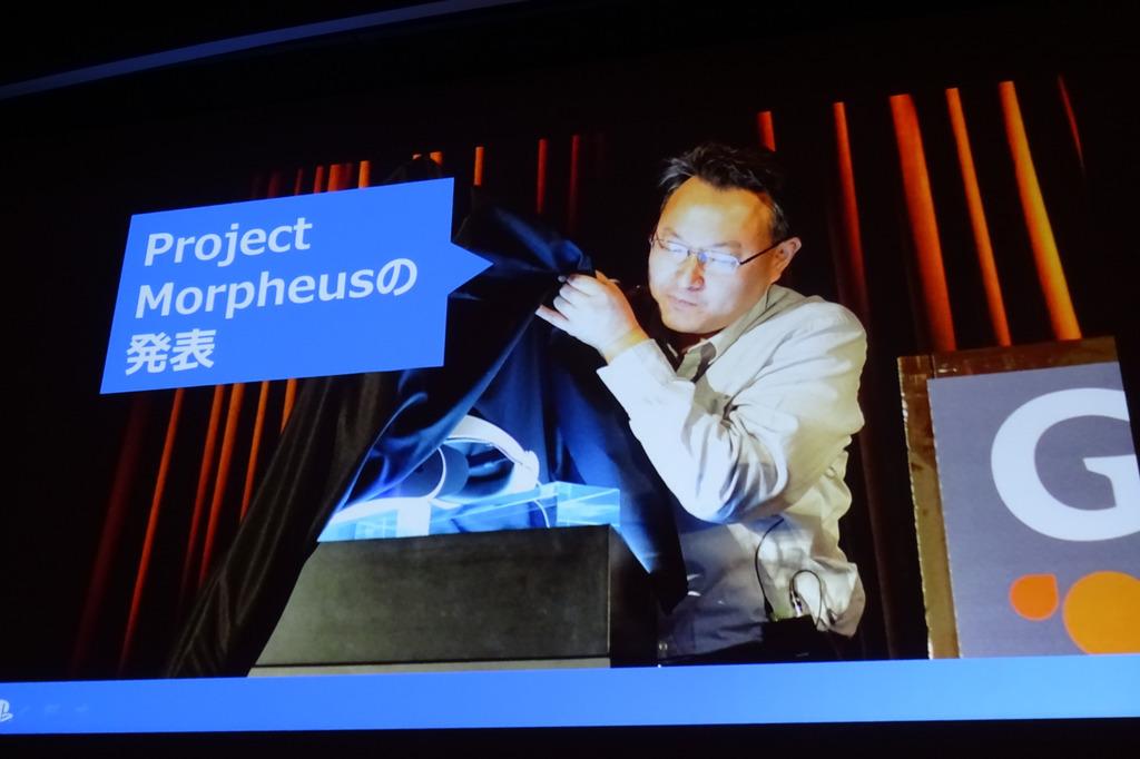 「Project Morpheus」初披露は3月のGDC 2014のことだった