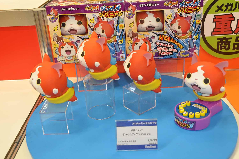 メガハウスの「ジャンピングジバニャン」。9月中旬発売で、1,980円(税別)。メガハウスは他にも「妖怪ウォッチ」関連商品を展開していく