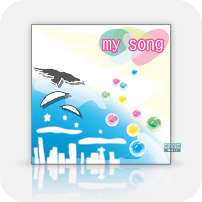 優しさの中にも力強さを秘めたミドルバラード「my song」
