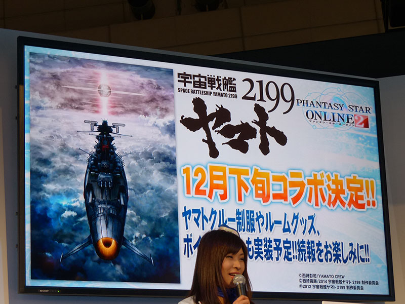 「宇宙戦艦ヤマト2199 星巡る方舟」とのコラボではルームグッズも用意される