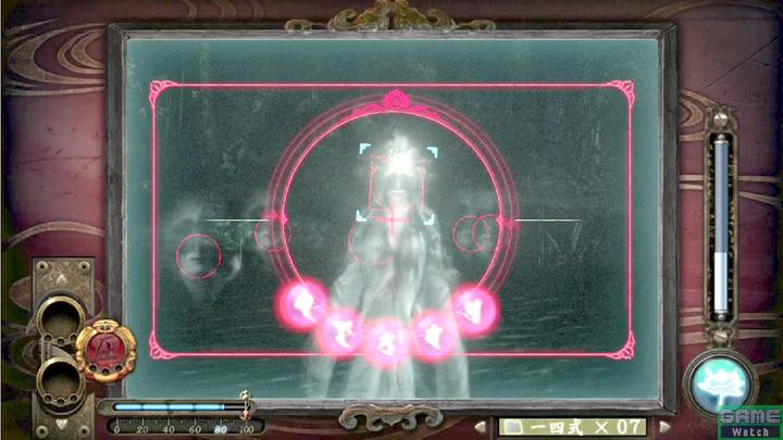 Wii U GamePadを操作し、多くのターゲットをファインダーに収めて大ダメージを与えよう