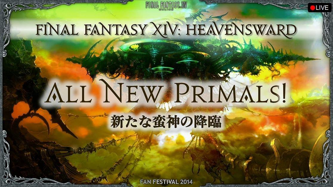 「新生FFXIV」オリジナルを含む新たな蛮神の降臨