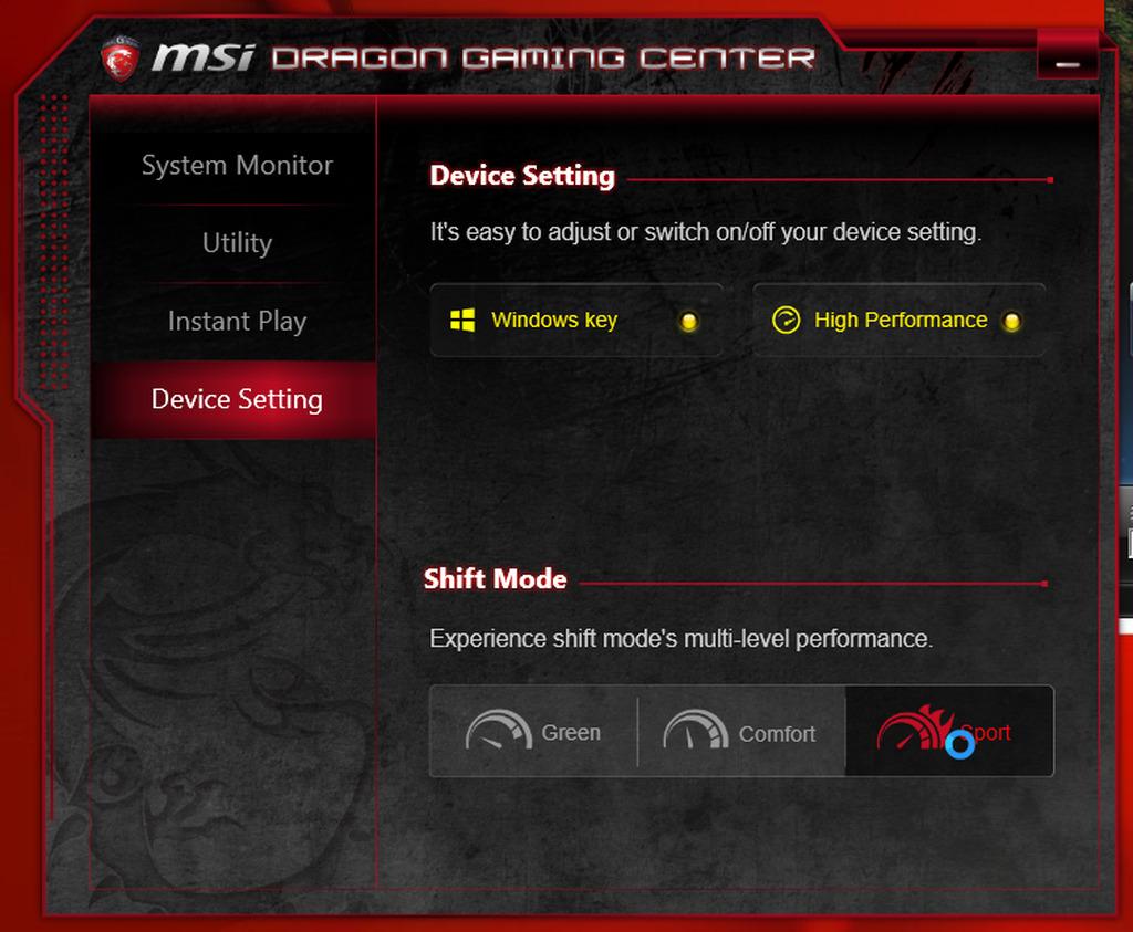 「Dragon Gaming Center」では3つのパフォーマンスプロファイルをワンクリックで切り替え、騒音・発熱とパフォーマンスのバランスを指定できる