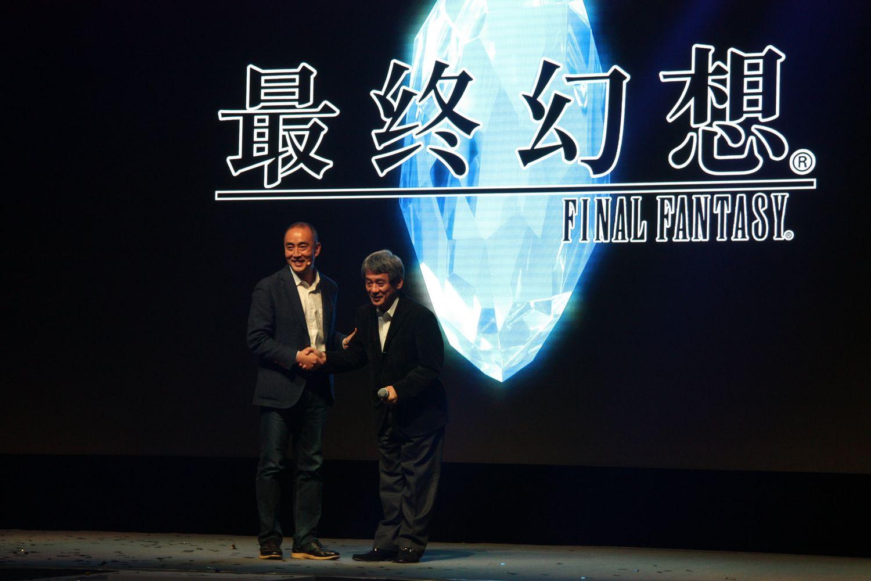 発表会でもっとも盛り上がったのは、「ファイナルファンタジー」の中国展開だった