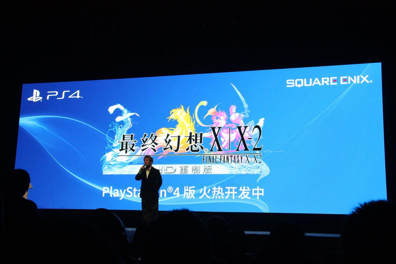 サプライズ発表されたPS4版「FFX」、「FFX-2」