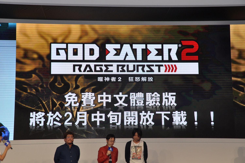 体験版の提供や、主題歌を歌うMay.Jさんのメッセージなど、台湾ユーザーに楽しんでもらおうという要素が詰め込まれたイベントだった