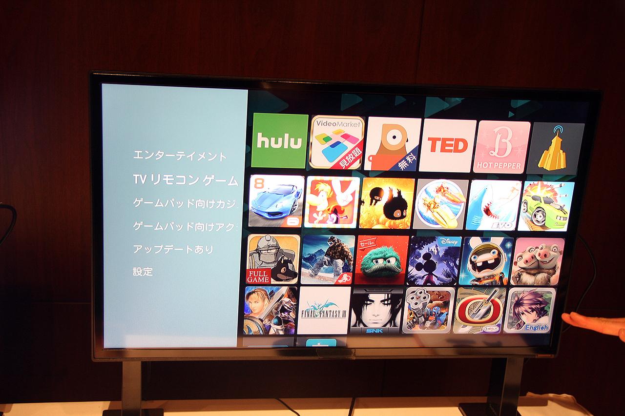「Nexus Player」でテレビに画面出力したところ。ゲームが細かく分かれて分類表示されている