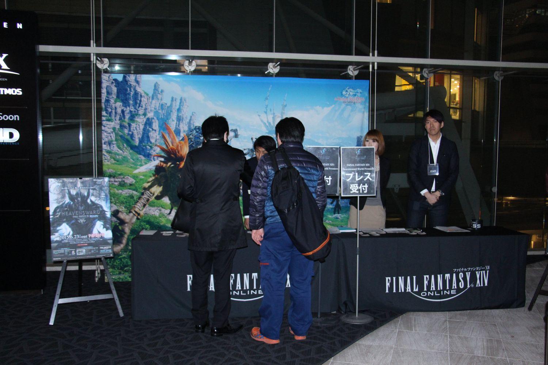 ワールドプレミアは東京・TOHOシネマズ 六本木ヒルズで行なわれた