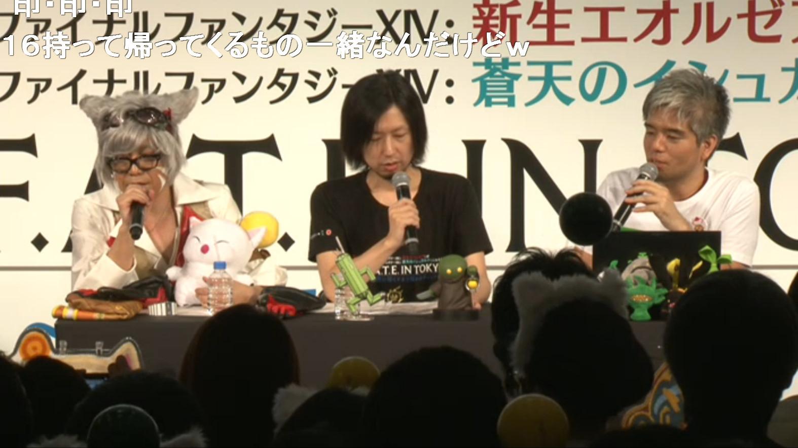 放送中にニコニコ生放送に寄せられた質問に吉田氏と前廣氏が答えていった