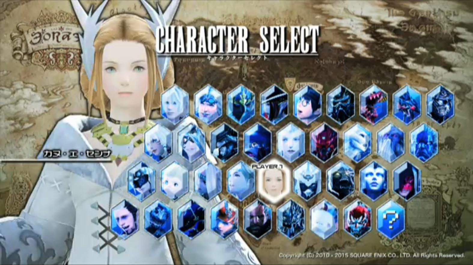 キャラクター選択画面。選べるキャラは36人。蛮神やアシエン、隠しキャラもいるようだ。