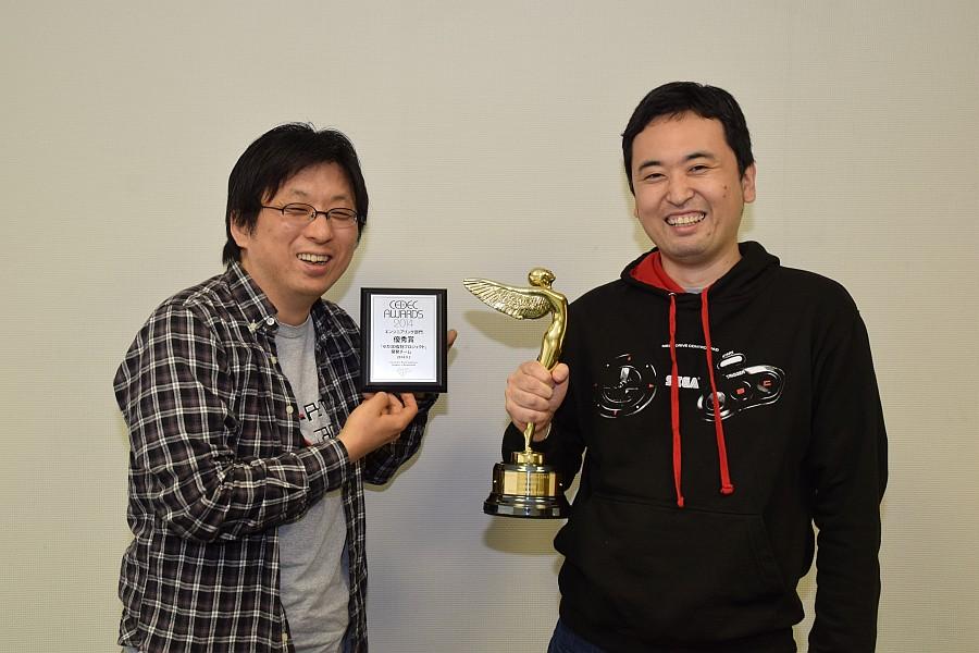 3D復刻プロジェクト開発チームは「CEDEC AWARDS 2014」エンジニアリング部門 優秀賞、「国際3D先進映像協会 グッドプラクティス・アワード 2014」本賞をそれぞれ受賞。余談ながら「グッドプラクティス・アワード」トロフィーはオスカー像と制作元が同じらしく、手に持った際の重量感は相当なもの。両氏いわく「TVで授賞式を見て、みんな持った瞬間『想像以上に重い!』ってなってるのが実感できた(笑)」とのこと