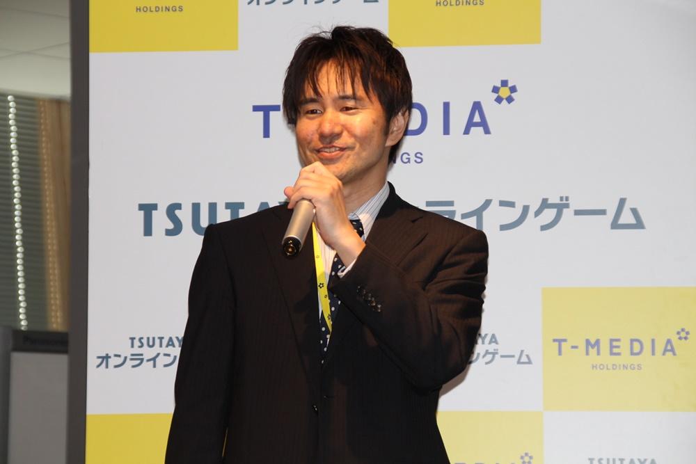 「TSUTAYA オンラインゲーム」ゲームプロデューサーの平岡功臣氏