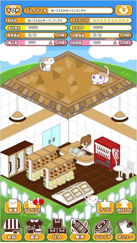 Tカード利用で商品の仕入れができる店舗経営シミュレーション。ファイブスターズゲームズ代表取締役社長の渡邉幹雄氏も作品を紹介した