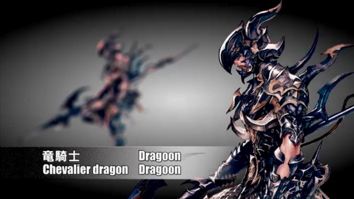 竜騎士は「蒼の竜血」を使うことでシチュエーションに合わせた攻撃スタイルの選択が求められるようになる