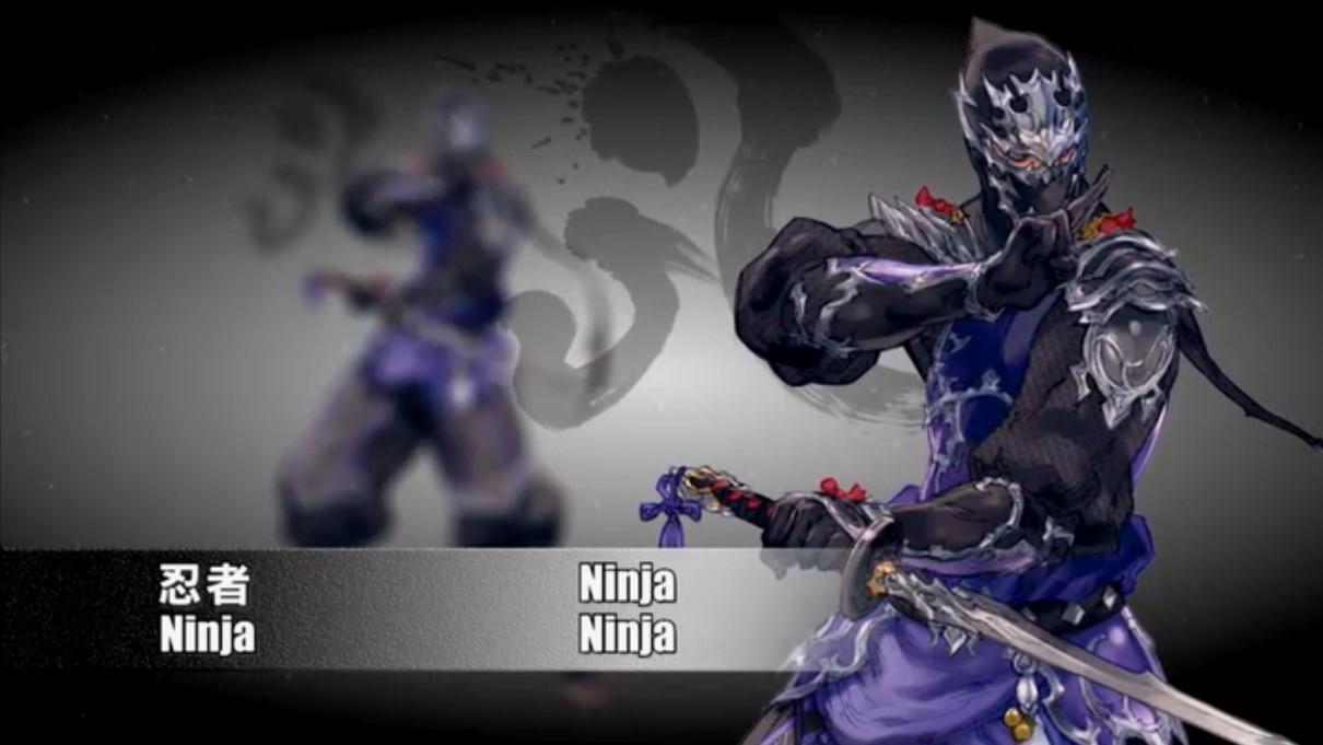 忍者は新ウェポンスキル「強甲破点突」で「風遁の術」を更新できるようになる