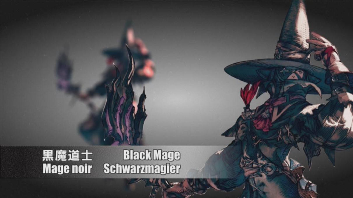 黒魔道士は「エノキアン」という新技でローテーションが大きく変わる