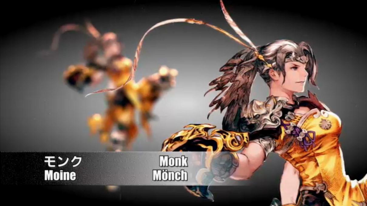 モンクは「闘気」を貯めたり、「演武」を使って型を進めることで「疾風迅雷」の活用方法に工夫の余地が生まれる
