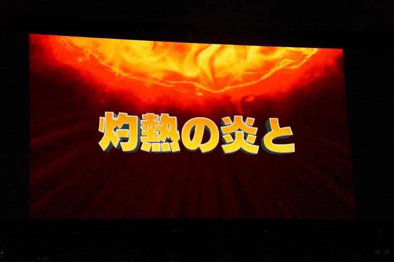 「ソニックトゥーンファイアー&アイス」のPV、そしてディレクターの中島玄雅氏によるデモプレイが披露された。飯塚プロデューサーいわく、ソニックの魅力の仲でもスピード感を重視した作品になっているそうだ