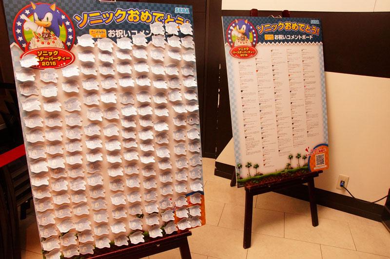 パーティー終了後はサイン会を開催。コメントボードにもソニックの24周年をお祝いするメッセージがびっしりとなっていた。また東京ジョイポリス内では写真の「クリアコースター付きカプチーノ」などこの日だけのコラボフードやグッズもたくさん。お祝いムード一色なスペシャル仕様となっていた