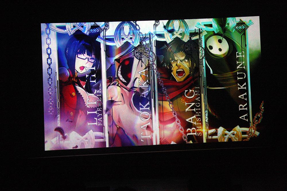 登場キャラクターのゲーム画面が、一気に矢継ぎ早に流された