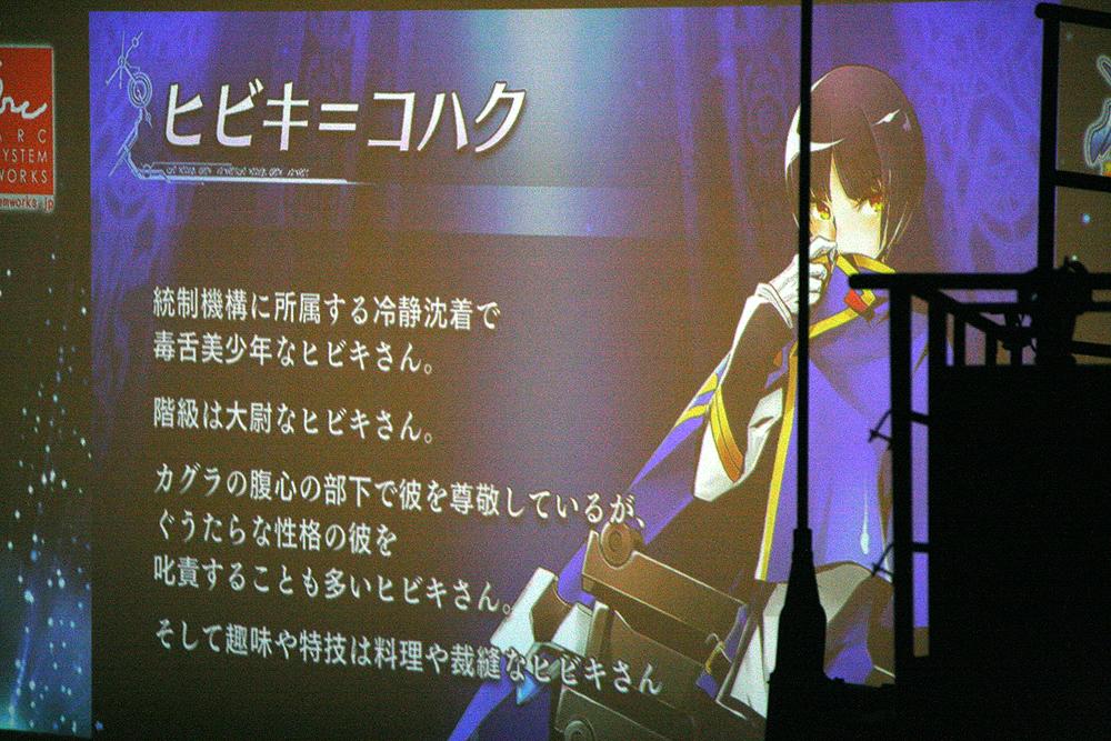 新キャラクターの1人「ヒビキ=コハク」は市來光弘さんが務める