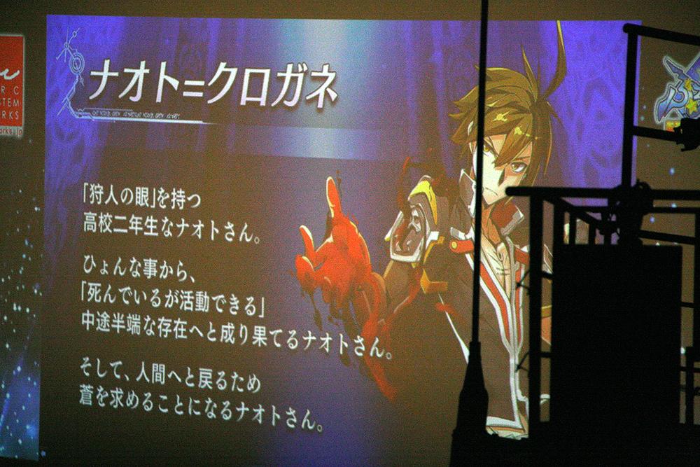 もう1人の新キャラクター「ナオト=クロガネ」は島﨑信長さんが務める