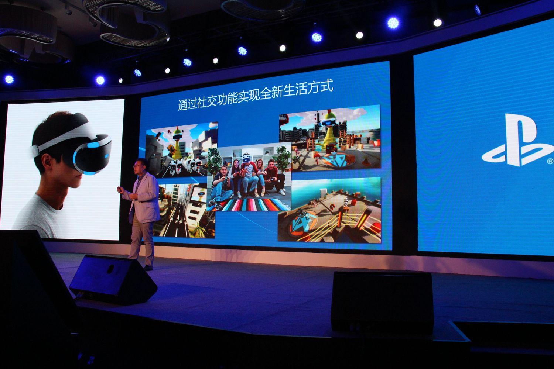 ChinaJoyでは、「サマーレッスン」や「SEGA feat. HATSUNE MIKU Project: VR Tech DEMO」など4タイトルを出展する