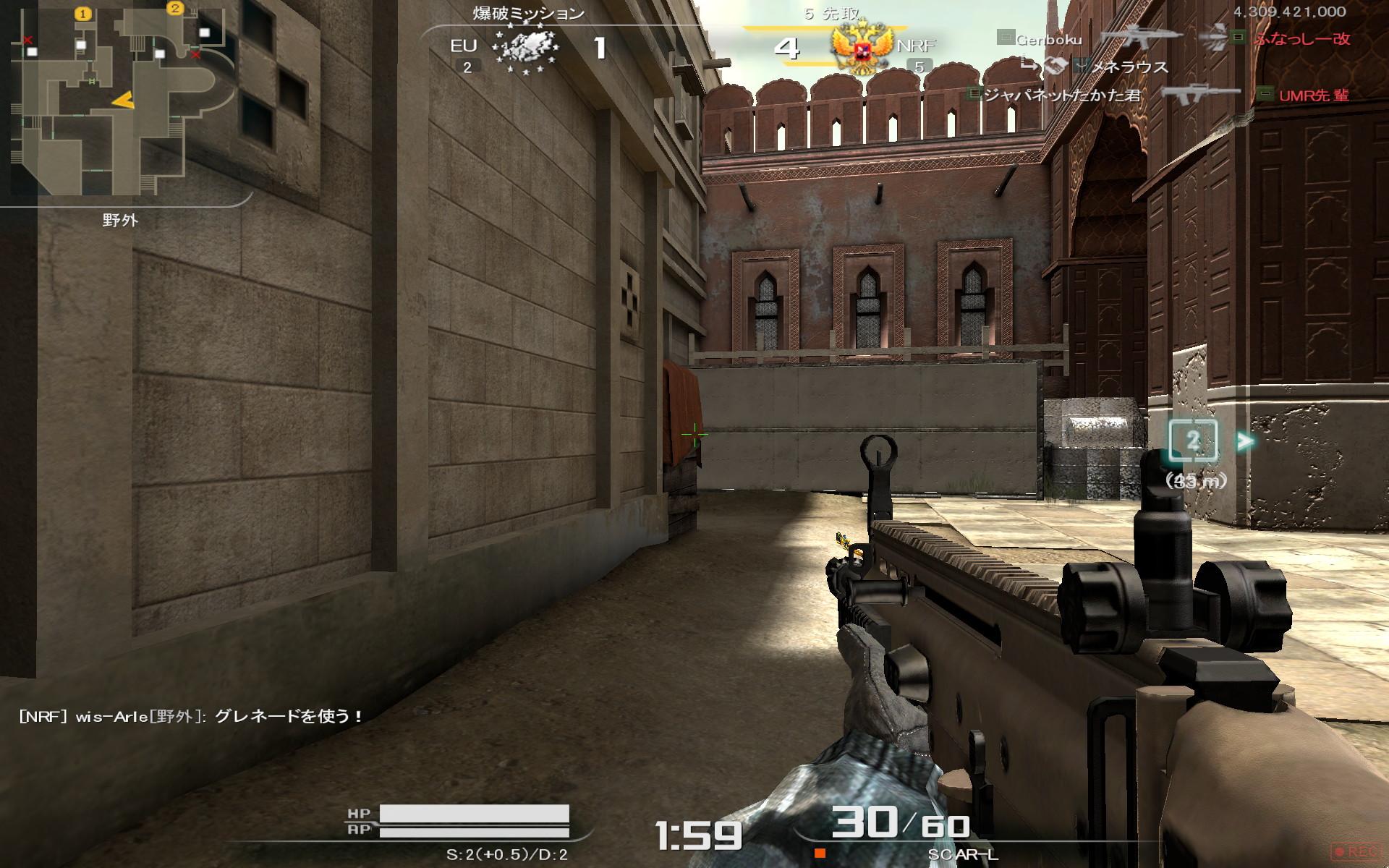 実在の銃が登場するリアル系FPS