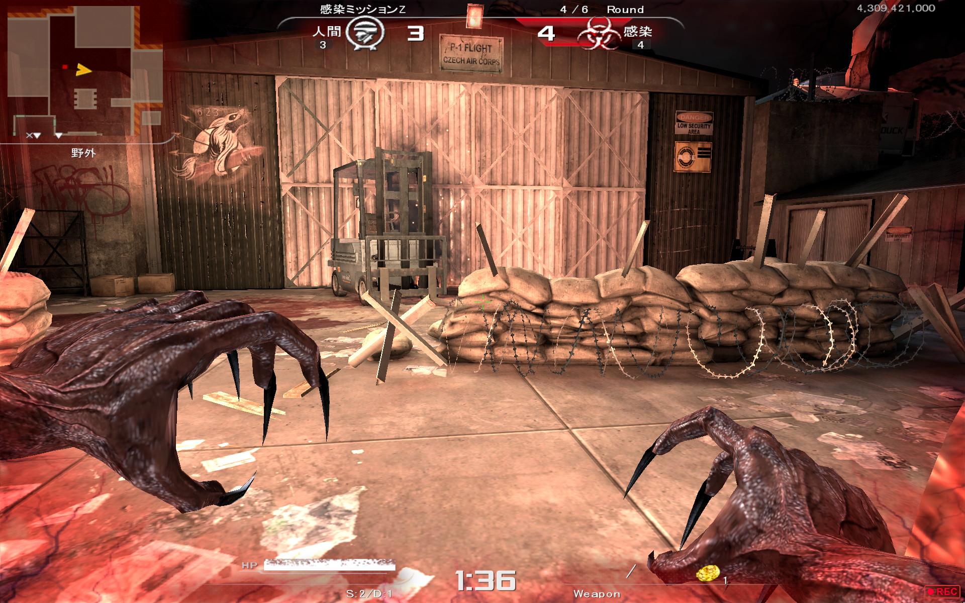 ゾンビになって他のプレーヤーを感染させる特殊モードも