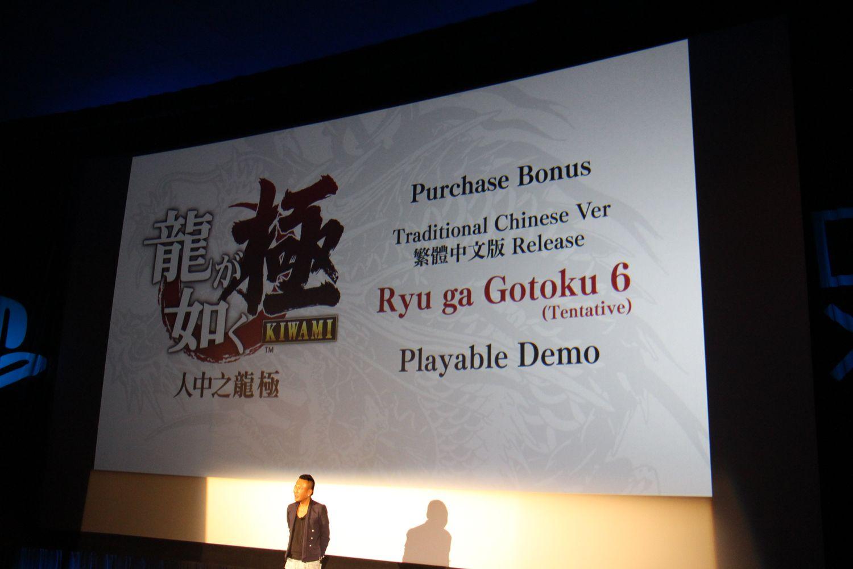 セガはセガゲームス取締役の名越稔洋氏が登壇し、「龍が如く 極」と「龍が如く 6」の繁体中文版を発表した。「龍が如く 極」には、「龍が如く 6」繁体中文版のプレイアブルデモを同梱する気合いの入れようだ