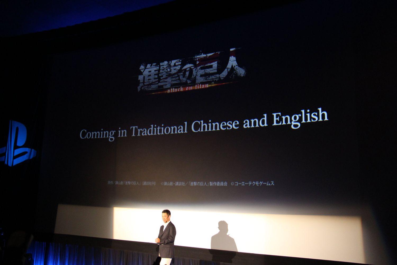 発表会の最後にサプライズ的に紹介された「進撃の巨人」。こちらも時期未定ながら繁体中文化が発表された