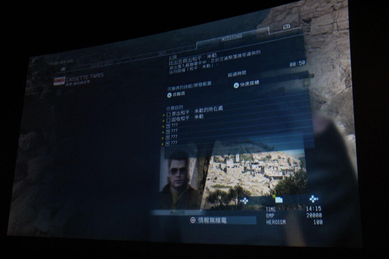 今回もっとも大きな歓声が上がったタイトルのひとつが「METAL GEAR SOLID V: THE PHANTOM PAIN」。日本で先日発売されたばかりだが、繁体中文とハングル版の発売日は11月27日と発表された。開発中の繁体中文版のスクリーンショットも公開され、開発が順調に進んでいることを伺わせてくれた