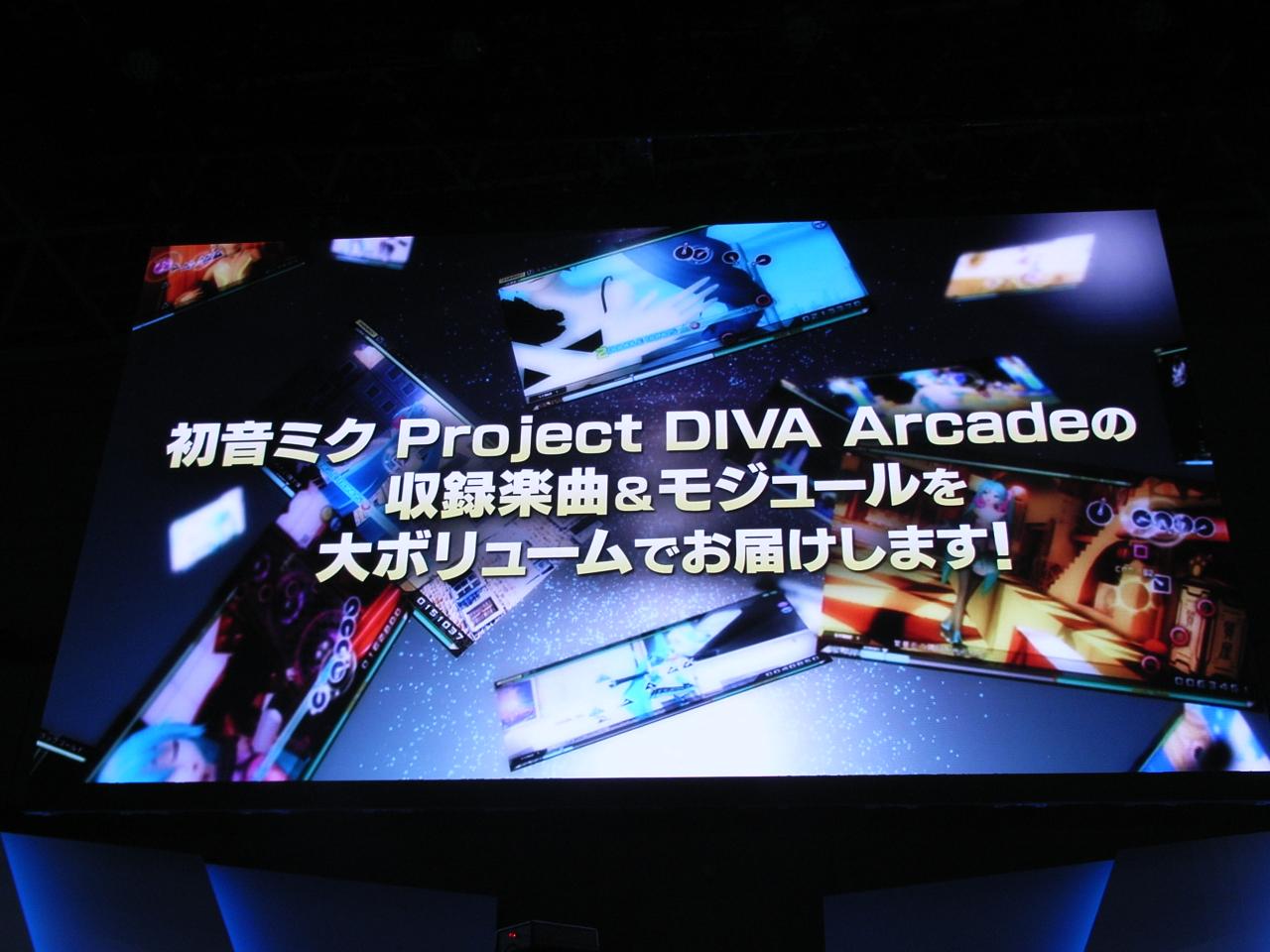 「Project DIVA Future Tone」はアーケード版のボリュームをそのままに、PS4への移植となる