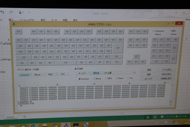108キーすべてを個々に256段階でキーの入力位置(キーの入力が確定する深さ)を変えられる