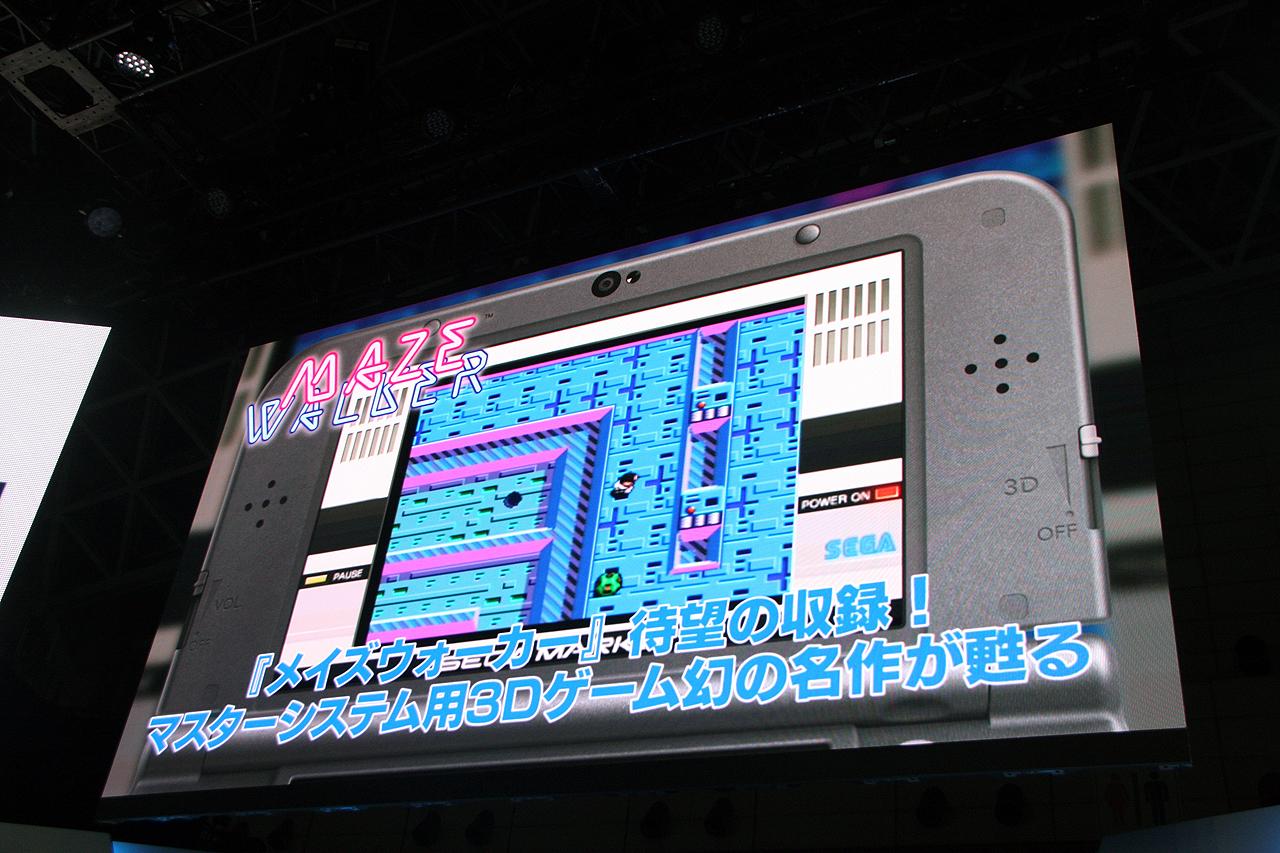 「セガ3D復刻アーカイブス2」に「パワードリフト」と「ぷよぷよ通」が収録されることは大きな話題になったが、「MAZE WALKER」がオマケで収録されるなど(堀井氏は「オマケがオマケじゃなくなってきている」と語っているが)豪華なパッケージとなっている