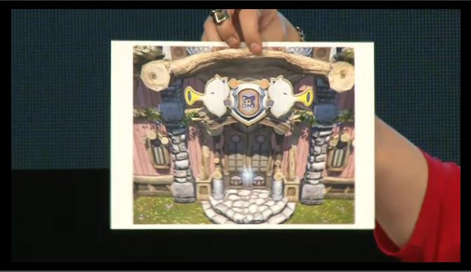 モーグリハウスの正面デザイン