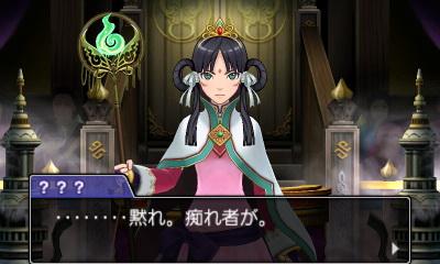 今作でのキーパーソンとなるキャラクター。山崎氏より、「姫巫女という名前の通り、お姫様であり巫女であるというところで、この国の王様である霊媒師の娘ですね」と紹介された。高貴で少し厳しめな口調が印象的な彼女は、霊媒師の血筋として霊媒の力を持っていて、それが新要素のゲームシステムにも関わってくる