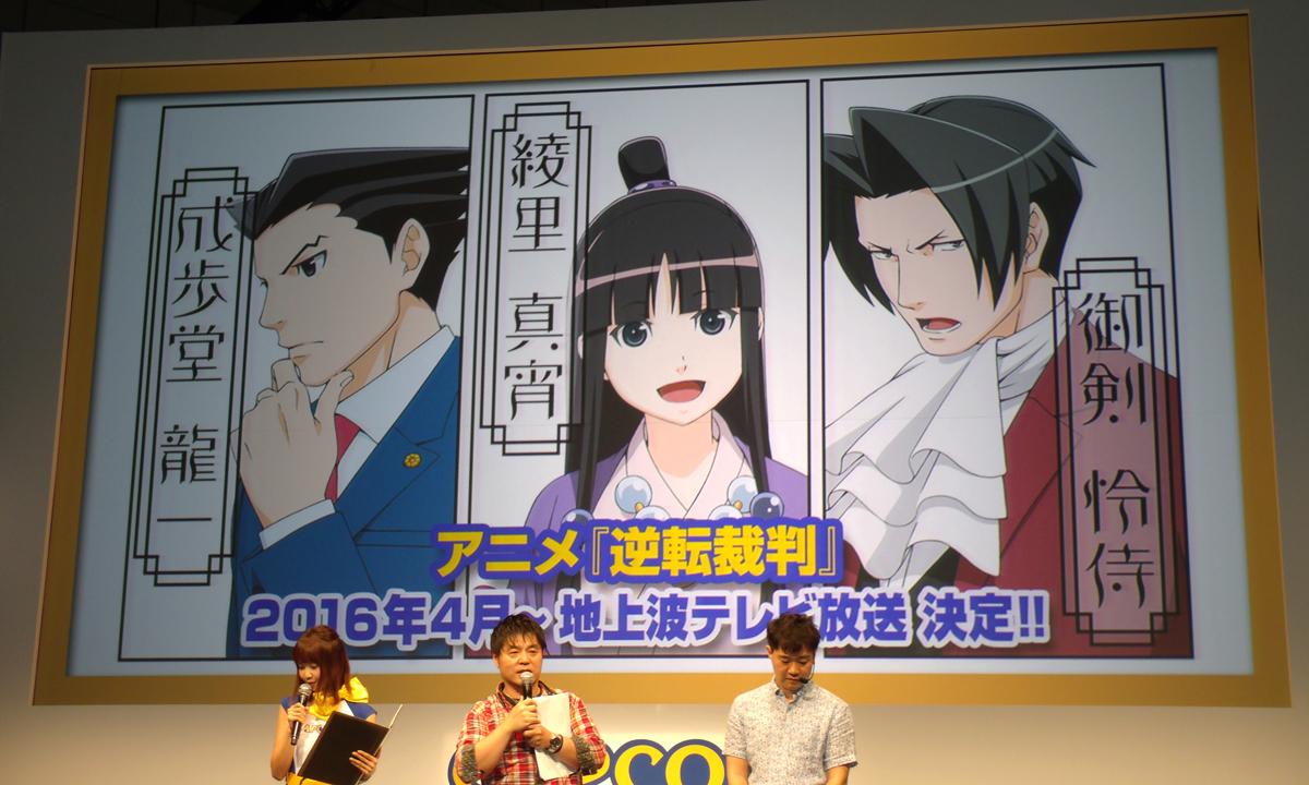 アニメ「逆転裁判」、地上波テレビ放送が決定!!(2016年4月~)。今回は登場キャラクターとして、成歩堂龍一、綾里真宵、御剣怜侍の3人が公開された。デザインは、ここからさらにブラッシュアップされるとのこと