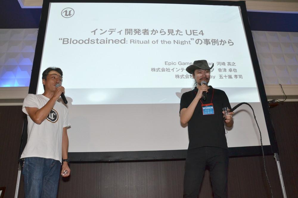 Unreal Engineのステージには五十嵐孝司氏がムチを持って登壇