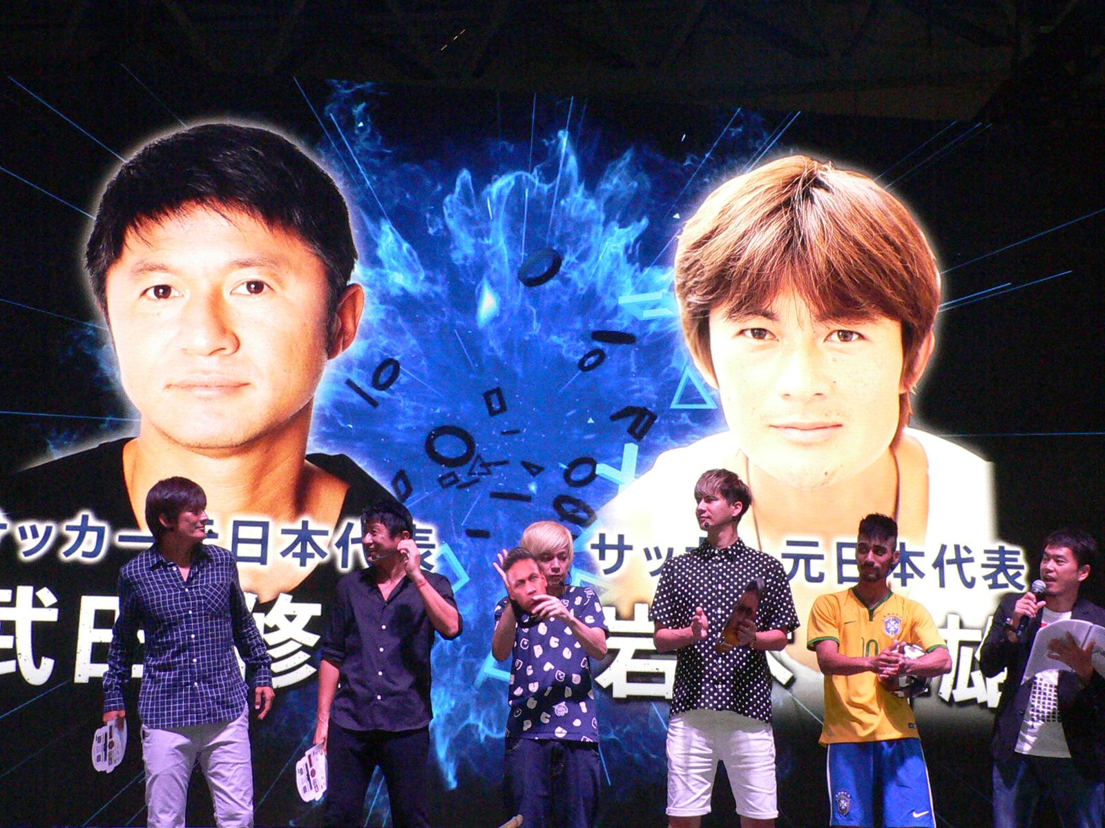 ドリームマッチの出演者。左から順に岩本さん、武田さん、森本さん、JOYさん、ネイボールさん