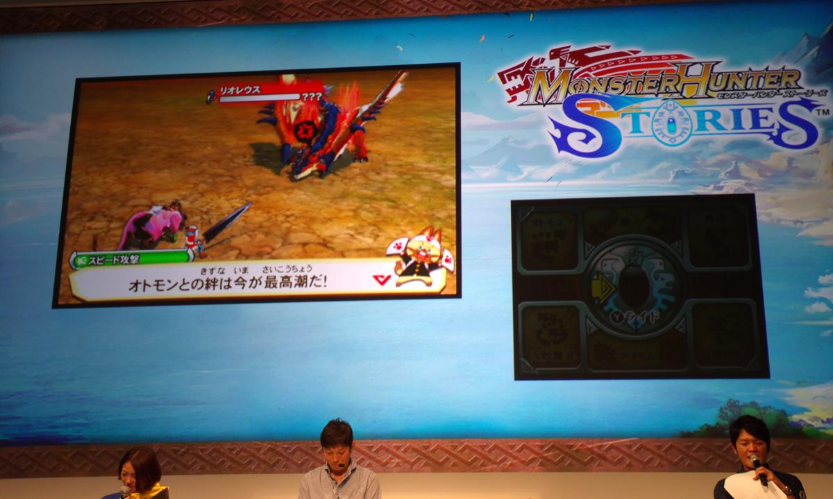 """バトル中、絆石にオトモンとの絆を示す""""絆ゲージ""""(下画面にある絆石のアイコン)が蓄積され、それがMAX状態になったらオトモンへライドオン!"""