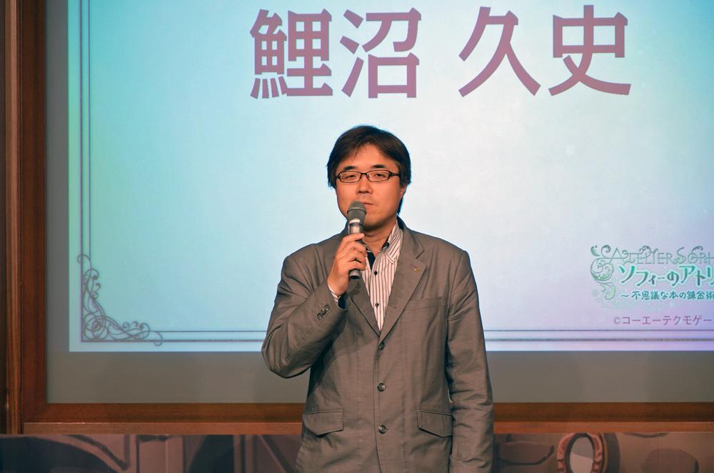 コーエーテクモゲームスの鯉沼久史代表取締役社長